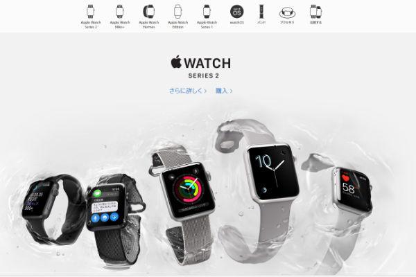 Apple Watch,アップルウオッチ,英国,豪州,禁止,スパイ,ハッキング
