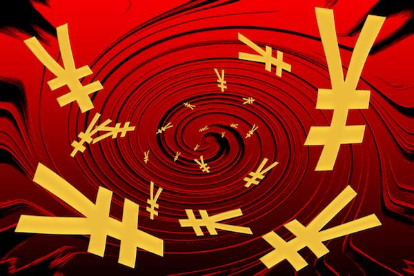 国債,円,赤字