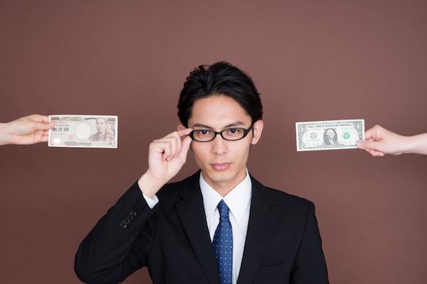 為替,円高,貿易収支