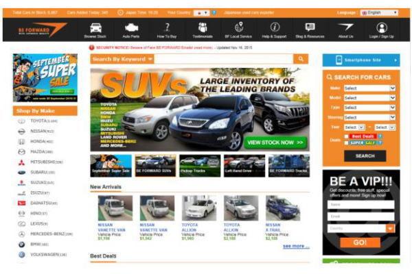 ビィ・フォアードのウェブサイト(英語版)。世界中の顧客がほしいクルマを検索し、注文している。