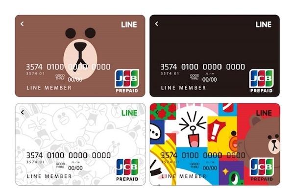 LINE,カード