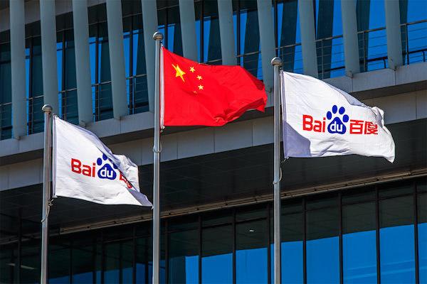 中国経済,検索エンジン,米国企業,騰訊科技