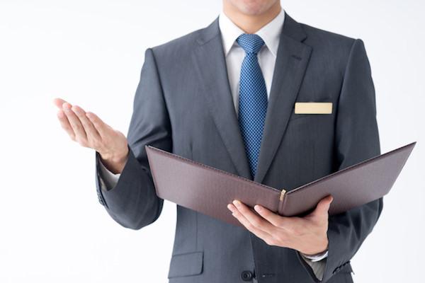 自社株相続,平成29年度税制改正