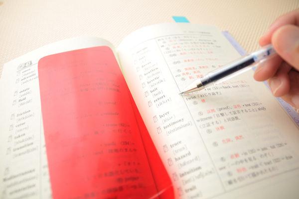 TOEIC,英語学習
