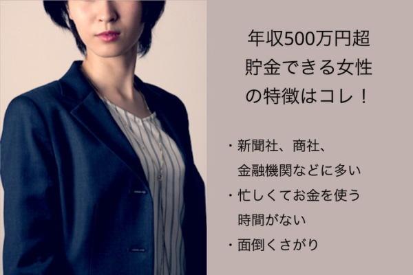 (画像=DAILY ANDS編集部)