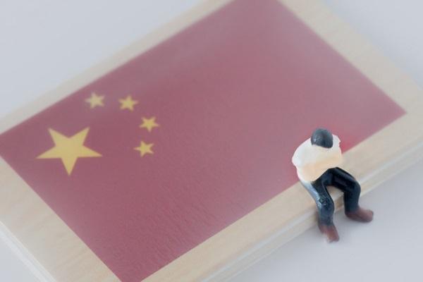 中国経済,投資信託,界面,流動性