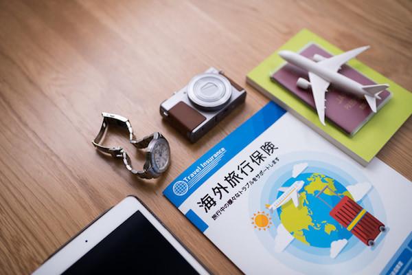 海外旅行保険,クレジットカード