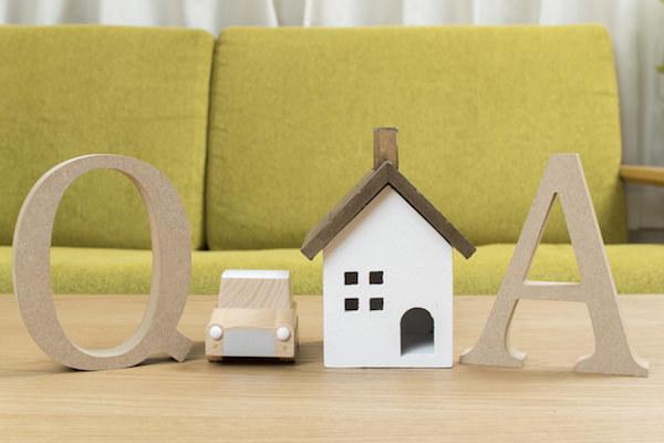 住宅ローン減税,低金利,住宅購入