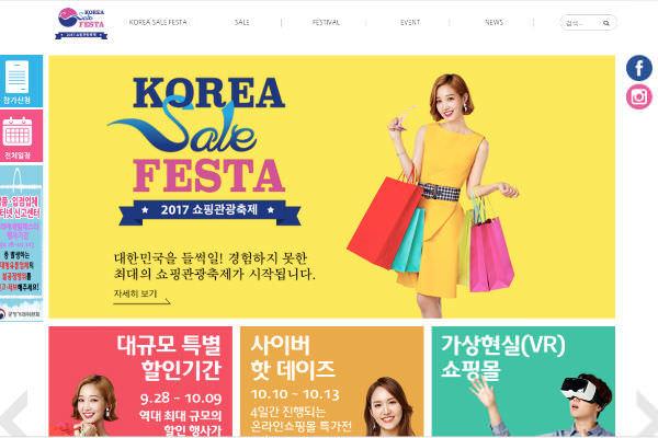 韓国経済,ブラックフライデー,小売業界