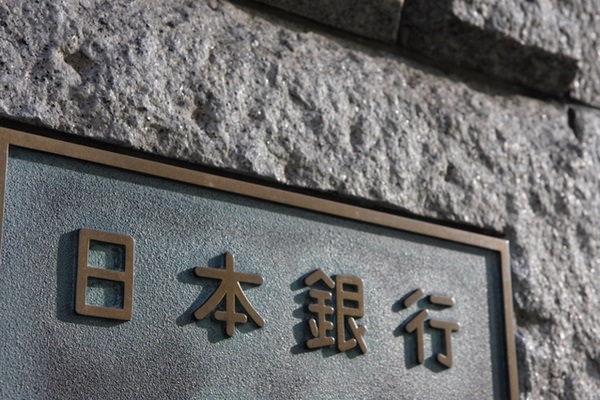 日銀,金融政策,物価目標