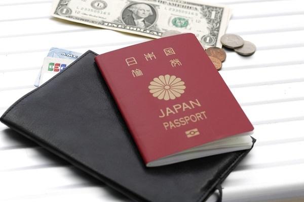 海外旅行,為替手数料
