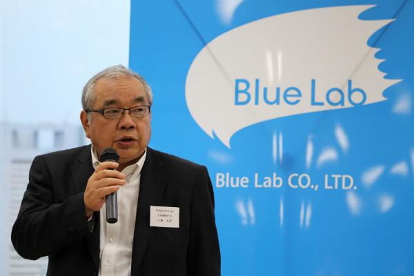 Blue Labの山田代表