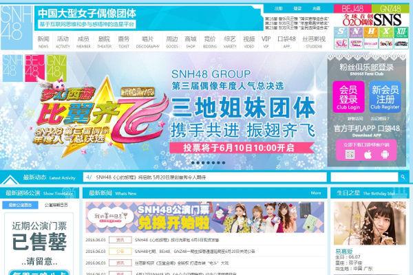 アイドル,AKB48,総選挙