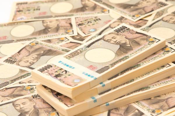一万円札,インフレ,損