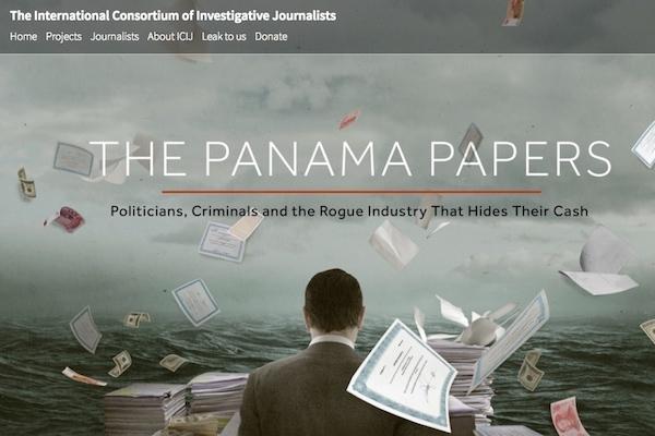 ふるさと納税,パナマ文書