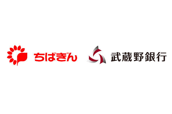千葉銀,武蔵野銀,地銀,事業再生ファンド