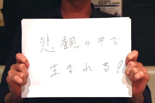 元証券マン・メッセージ③