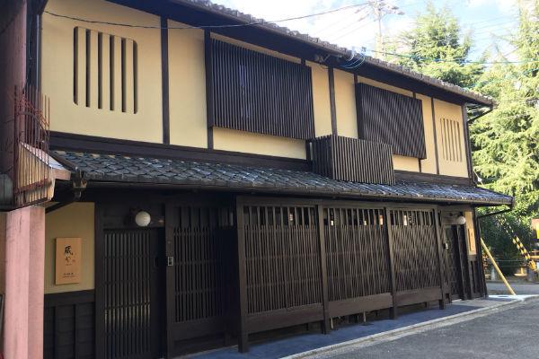 京都,町家,不動産投資,リノベーション