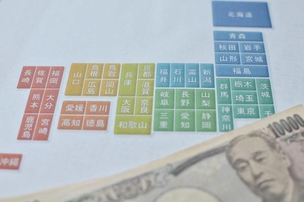都道府県ランキング,老後資金