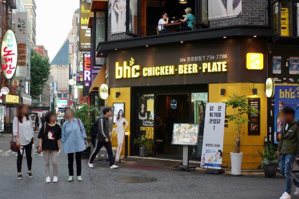 韓国経済,チキン店,FCビジネス,失業,起業