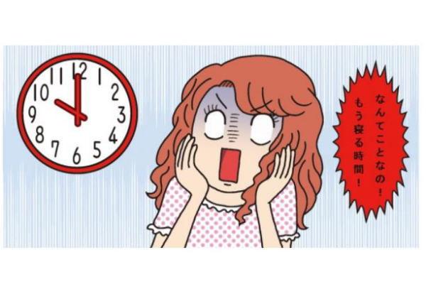 菅原洋平,正しい睡眠,生活習慣,記憶