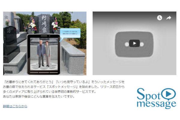 AR,VR,墓参り