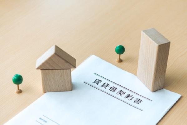 民法改正,連帯保証人,賃貸借契約