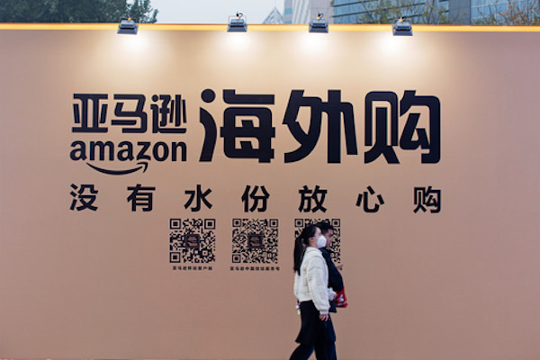 Amazon,中国経済,アリババ,今日頭条