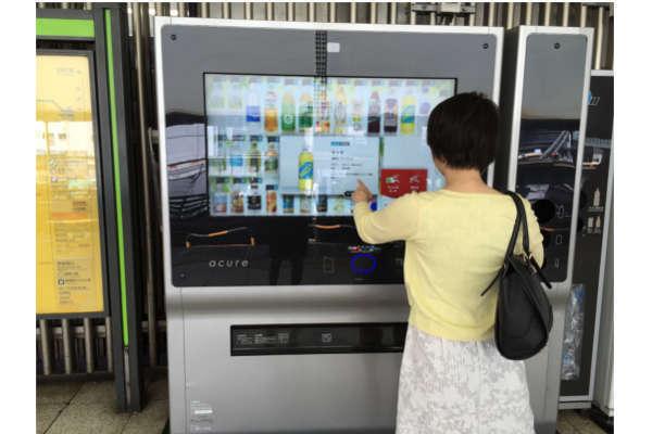 自販機,コカコーラ,進化