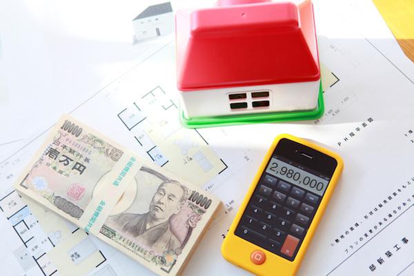 住宅ローン,金融機関