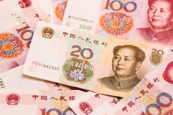 中国,偽札,偽造,偽物