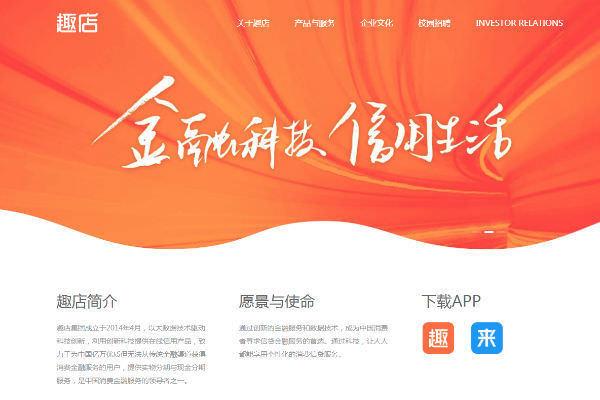 中国経済,IPO,NYSE,今日頭条