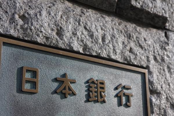 財政拡大,円高,円安