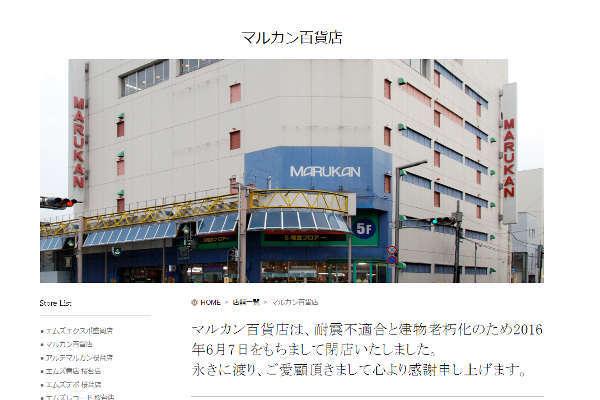 クラウドファンディング,被災地復興,東日本大震災,地方創生