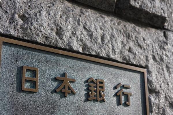 財政政策,日銀,自民党