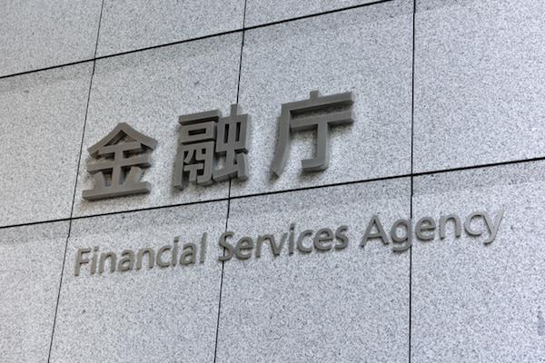 地銀,金融庁,改革,銀行