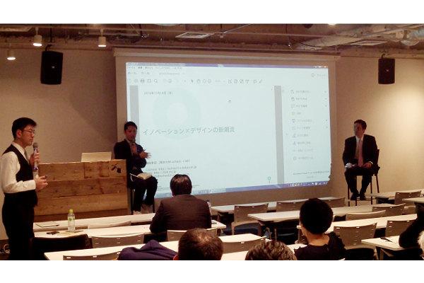 フィンテック,金融システム白熱教室,i.school,BCG