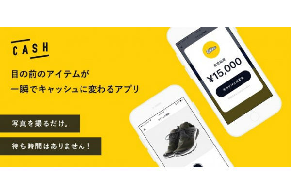 話題のネットサービス,アプリ