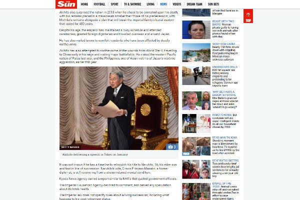 天皇,女王,生前退位,リーダーシップ,英国