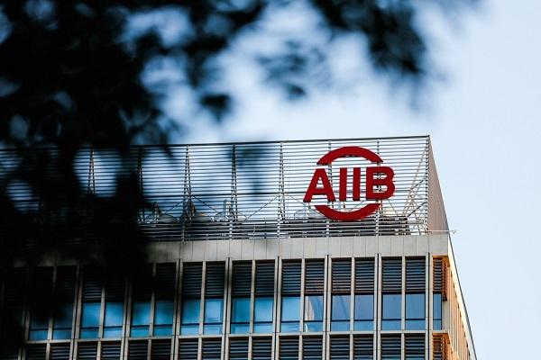 AIIB,日中関係,一帯一路
