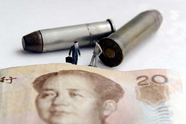中国,人権,白書,汚職