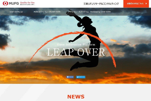 leapover02