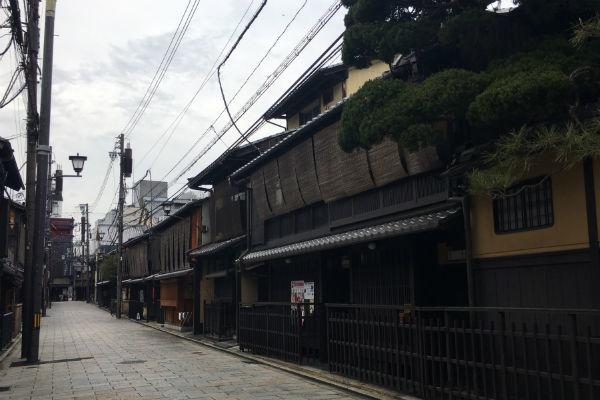 町家,京都,地方創生