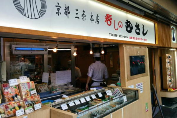 musashi-sushi