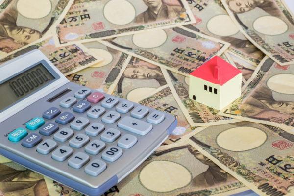 住宅取得資金
