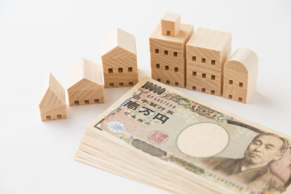 住宅資金,税金,教育資金,生前贈与,相続税,贈与税