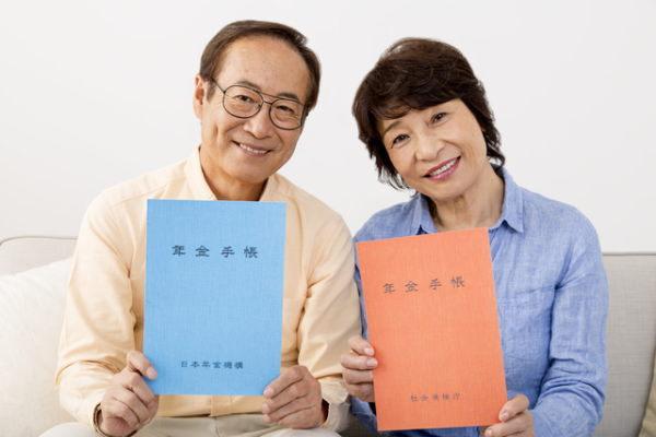 企業年金,個人年金,高齢者家計