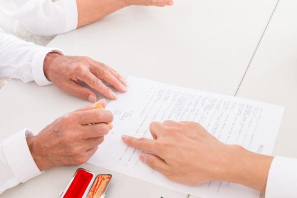 生命保険加入,契約年齢,保険年齢方式,満年齢方式
