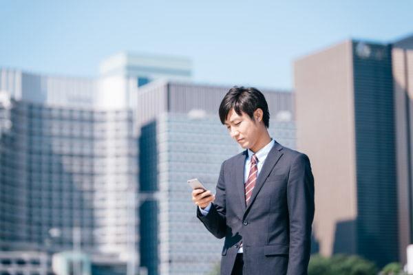 スマホ,三井住友銀,FinTech,不正送金