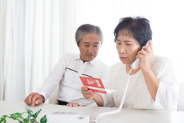 年金,保険,個人年金保険